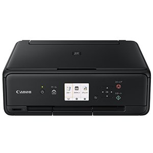 旧モデル Canon インクジェットプリンター複合機 TS5030 BK ブラック|4smile