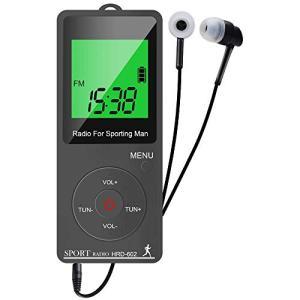 携帯ラジオ ラジオ 小型 ポケットラジオ 高感度 ミニラジオ FM AM ワイドFM対応 ジョギング...