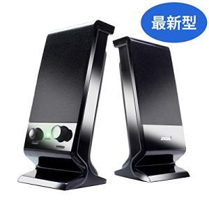 PCスピーカー USB電源 パソコンスピーカー SADA 高音質パソコン・テレビ・ゲーム機などに対応 PS4.などゲーム用 pcspeaker ps4|4smile