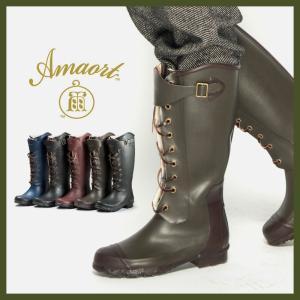 【在庫限り】レインブーツ 長靴 レディース ロング Amaort アマート SHEAT【セール品の為交換返品不可】|4ss
