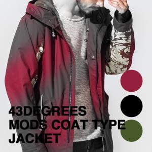 43Degrees モッズコート type ジャケット アウターウェア|4ss