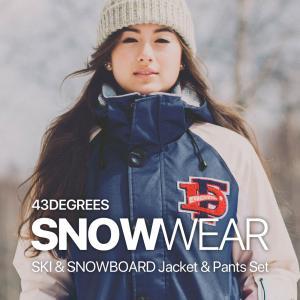スノーボードウェア レディース スキーウェア 上下 セット 43DEGREES 新作 スノボウェア  スノーボード ウェア スノボ【セール品の為交換返品不可】|4ss