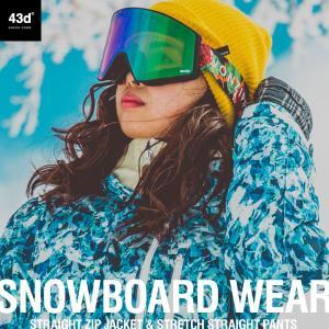 【9月末頃発送予定】スノーボード ウェア 43DEGREES スキーウェア 上下セット レディース ストレートパンツ スノボウェア スノーボードウェア|4ss