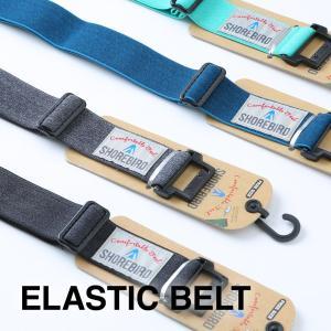 エラスティックベルト / スノーボード ベルト メンズ レディース
