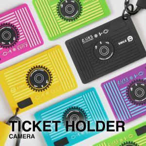 Luxs ラバーチケットホルダー(カメラ) パスケース / チケットホルダー / リフト券入れ ラバー素材の新感覚チケットホルダー登場!機能的なパスケース|4ss
