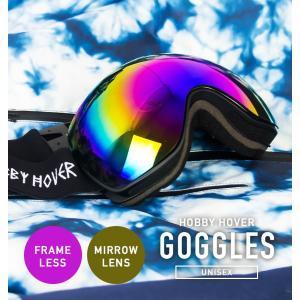 ゴーグル HOBBY HOVER パワー撥水ゴーグル メンズ レディース ユニセックス|4ss
