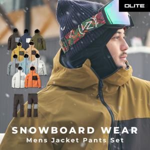 【セール】DLITE 2017 スノーボード ウェア スキーウェア メンズ ウエア 上下セット【セール品の為交換返品不可】|4ss
