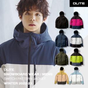 【セール】スノーボードウェア メンズ ジャケット単品 新しいブランド「DLITE」【セール品の為交換返品不可】|4ss