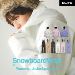 スノーボードウェア レディース スキーウェア 上下 セット DLITE 新作 スノボウェア スノーボード ウェア スノボ スノボー ウェア|4ss