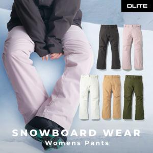 スノーボード ウェア レディース スキーウェア パンツ DLITE スノボウェア スノーボードウェア 2021 スノボ 20-21|4ss