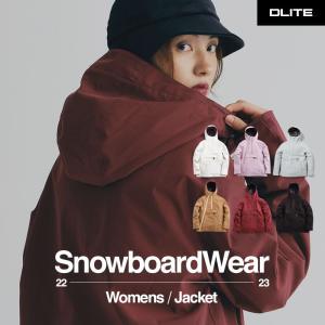 スノーボード ウェア レディース スキーウェア ジャケット単品 DLITE スノボウェア スノーボー...