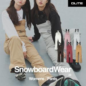 スノーボード ウェア レディース スキーウェア パンツ単品 DLITE スノボウェア スノーボードウ...