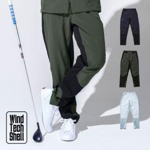 ゴルフウェア メンズ ズボン / ストレッチ 2パネル パンツ / ゴルフウェア メンズ 春 秋 冬 おしゃれ 長袖 S/M/L ゴルフ レインウェア ウィンドブレーカー|4ss