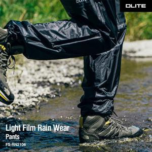 DLITE レインパンツ 単品 メンズ レディース レインウェア ウィンドブレーカー 登山 バイク 自転車 防水 透湿|4ss