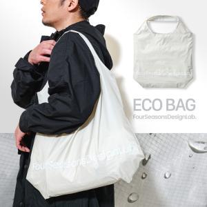 エコバッグ レジカゴバッグ エコバッグ ショッピング バッグ おしゃれ 折りたたみ メンズ コンパクト たためる レジバッグ 人気 コンビニ 撥水|4ss