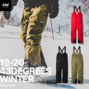 【セール】スノーボードウェア パンツ メンズ レディース ユニセックス 43Degrees Slim fit type【セール品の為 交換・返品不可】|4ss