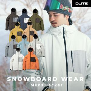 スノーボード ウェア メンズ スキーウェア ジャケット DLITE スノボウェア スノーボードウェア 2021 スノボ 20-21|4ss