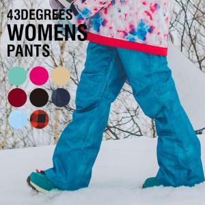 【セール】スノーボードウェア レディース スキーウェア パンツ単品 43DEGREES スノーボード ウェア スノボ スノボー【セール品の為 交換・返品不可】|4ss