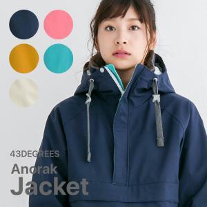 【セール】スノーボードウェア レディース スキーウェア ジャケット単品 43DEGREES 新作 スノボウェア  スノーボード【セール品の為 交換・返品不可】|4ss
