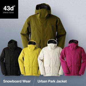 【予約商品】43DEGREES スノーボードウェア スキーウェア ジャケット単品 メンズ 新作 スノボウェア スノーボード ウェア スノボ スノボー ウエア|4ss