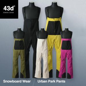 【予約商品】43DEGREES スノーボードウェア スキーウェア ビブパンツ 単品 メンズ 新作 スノボウェア スノーボード ウェア スノボ スノボー ウエア|4ss