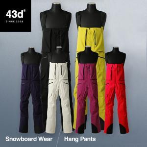 スノーボード ウェア 43DEGREES スキーウェア Hang Pants 単品 メンズ 2019...