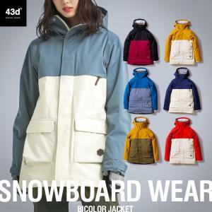 【予約/9月末頃発送予定】スノーボード ウェア 43DEGREES スキーウェア レディース ジャケット 単品 スノボウェア スノーボードウェア スノボ|4ss