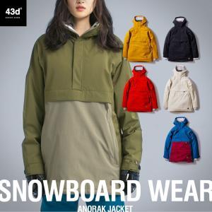 スノーボード ウェア 43DEGREES スキーウェア レディース ジャケット 単品 2019-20...