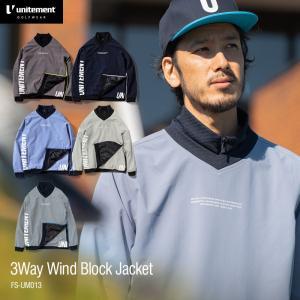 ゴルフ メンズ レディース unitement 3WAY Wind Block Jacket 防風 撥水 上着 ウインドブレーカー ウィンドブレーカー GOLF ゴルフウェア 秋 冬 長袖|4ss