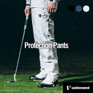 ゴルフ メンズ unitement Protection Pants パンツ単品 レインウェア パンツ 防風 撥水 ズボン ウインドブレーカー ウィンドブレーカー GOLF ゴルフウェア 秋 冬|4ss