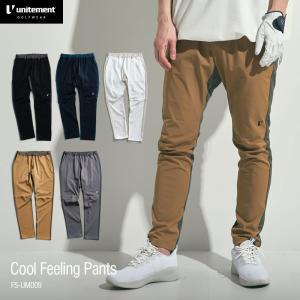 ゴルフ メンズ レディース unitement Cool Feeling Pants 接触冷感 パンツ 速乾 GOLF ゴルフウェア トレーニングウェア ラッシュガード|4ss