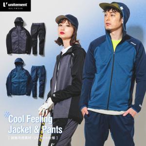 ゴルフ メンズ レディース unitement Cool Feeling Jacket&Pants 接触冷感 ジャケット パンツ セット 速乾 パーカー GOLF ゴルフウェア トレーニングウェア|4ss