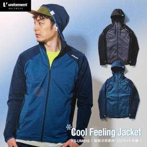 ゴルフ メンズ レディース unitement Cool Feeling Jacket 接触冷感 ジャケット 速乾 上着 パーカー GOLF ゴルフウェア トレーニングウェア 長袖|4ss