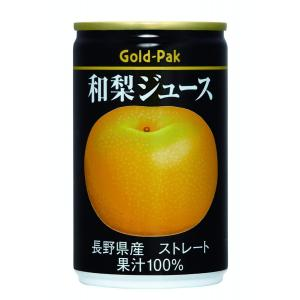 賞味期限が2018年9月10日までのため処分特価です。果実のおいしさをそのまま味わえる、ストレート果...
