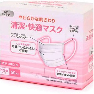 アイリスオーヤマ 清潔・快適マスク 小さめサイズ 60枚入
