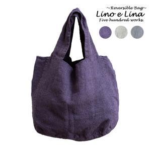 エントリーP10倍 500WORKS. Lino e Lina(リーノエリーナ)Sarah Bag(サラリバーシブルバッグ)3色 リネン100%/帽子 500works