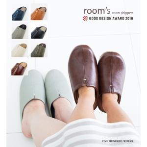 エントリーP10倍 rooms ルームス スリッパ(全7色) 再入荷 500WORKS.スリッパ スリッポン バブーシュ 北欧 メンズ セット オフィス フェイクレザー|500works