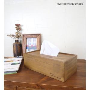 エントリーP10倍 木製 ティッシュ ケース ボックス 箱 北欧 ボックス 500WORKS.パインティッシュケース ホルダー (収納ボックス) / 4/14再入荷後発送 / 500works