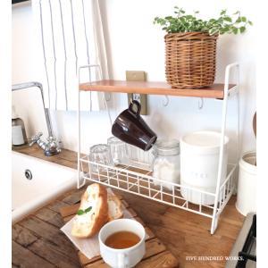アイアンコップラック ホワイト ブラウン (キッチン収納) 500WORKS.キッチン 木製 ラック...
