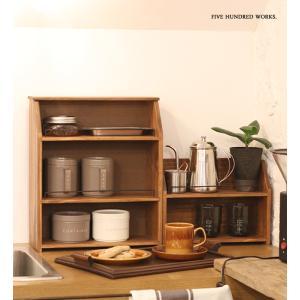 エントリーP10倍 キッチンスパイスラックL(木製家具) 500WORKS.おしゃれ 木製 調味料入れ カウンター上 収納 北欧 Creer/クレエ IGF 500works
