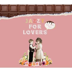 結婚式 CD 試聴 Jazzy For Lovers 〜 Sweet Acoustic Flavor - ジャジー・フォー・ラヴァーズ 〜 スウィート・アコースティック・フレーバー