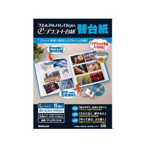 ナカバヤシ プラコートフリー替台紙 5枚入 (Lサイズ/ホワイト) ア‐LPR‐5‐W|5107store