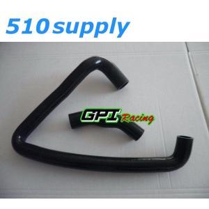 商品内容   GPI製   ラジエターホース  特徴   耐熱温度:-60F度〜500F度   通常...