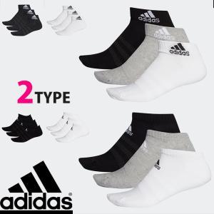 アディダス adidas ソックス 3足セット 靴下 3タイプ ローカット  ソックスタイプ ゆうパケット送料無料 レディス メンズ ad03 黒 白|5445