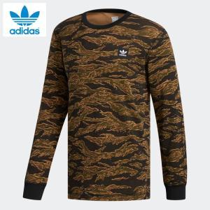 adidas originals アディダス オリジナルス  ロングTシャツ Camouflage Thermal Tee ad04 カモフラ|5445