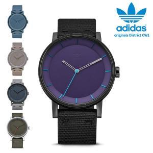 adidas originals アディダス オリジナルス 腕時計 ウォッチ District CW1 W1 並行輸入品 限定 ad18 アナログ時計|5445
