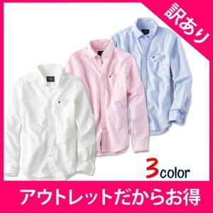 アウトレット アメリカンイーグル メンズ 長袖シャツ ae1700-outlet 送料無料 ホワイト ピンク ブルー 5445