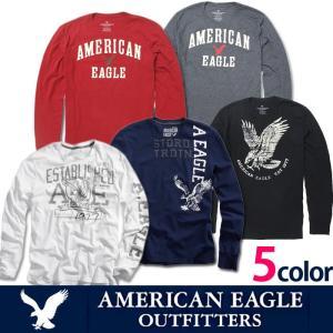 アメリカンイーグル メンズ ロング Tシャツ ロンT AmericanEagle ae260 5カラー 送料無料|5445