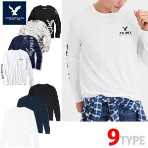 アメリカンイーグル メンズ  ロングTシャツ 白 黒 ネイビー 大きめ ロンT 長袖Tシャツ ae2...