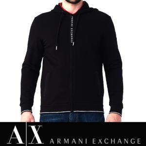 アルマーニ エクスチェンジ A/X ARMANI EXCHANGE メンズ フルジップ スウェット ax542 ブラック|5445